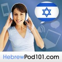 HebrewPod101.com