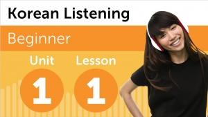 Korean Listening Comprehension for Beginners