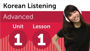Korean Listening Comprehension for Advanced Learners
