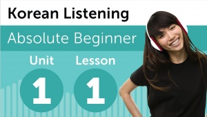 Korean Listening Comprehension for Absolute Beginners