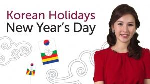 Learn Korean Culture: Korean Holidays