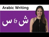 Arabic Alphabet Made Easy