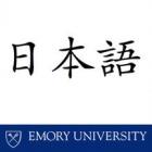Japanese Kanji Characters