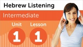 Intermediate Hebrew Listening Comprehension