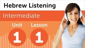 Intermediate Hebrew Listening Comprehension
