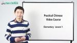 Elementary Mandarin Chinese Language Course (HSK Level 1)