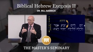 Biblical Hebrew Exegesis II