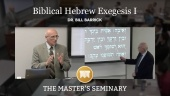 Biblical Hebrew Exegesis I