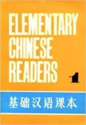 Elementary Chinese 1