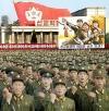 Welcome to North Korea (2001)