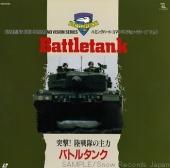 Battletank (1991)