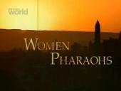 Women Pharaohs (2007)