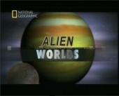 Alien Worlds (2005)
