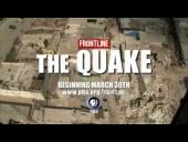 The Quake (2010)