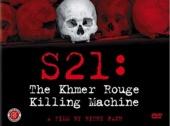 S21: The Khmer Rouge Killing Machine (2003)