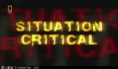 Situation Critical: Hollywood Shootout (2007)