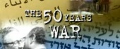 The Fifty Years War: Israel and Arabs (1999)