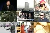 9/11: The Road To Tyranny (2003)