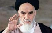 Declassified: Ayatollah Khomeini (2006)