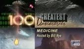 100 Greatest Discoveries - MEDICINE (2004)