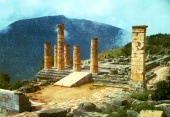 Seven Wonders of Ancient Greece (2004)