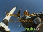 Shaolin Ulysses: Kungfu Monks in America (2008)