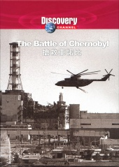 Battle of Chernobyl (2006)