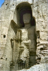 One of the two buddhas of Bamyan (1976)