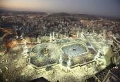 Ramadan in Mecca