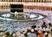 al-Haram Mosque, Mecca