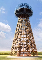 Tesla's The Infamous Wardenclyffe Tower