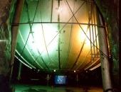 KAMLAND detector, on Japan (1997)