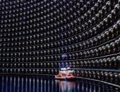 Super-Kamiokande detector: more than half a mile underground in a zinc mine in Kamioka, Japan.