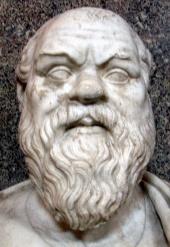 Bust of Socrates - Vatican Museum.
