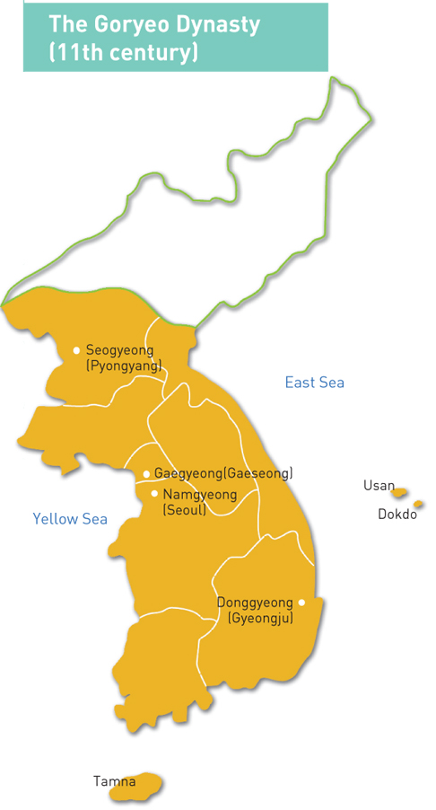 Korea: Map of Goryeo Dinasty (11th Century)