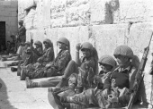 Six Day War: Soldiers resting after taking over the Wailing wall