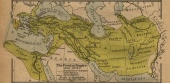 Historic map of the Achaemenid Empire (c. 500 B.C.)