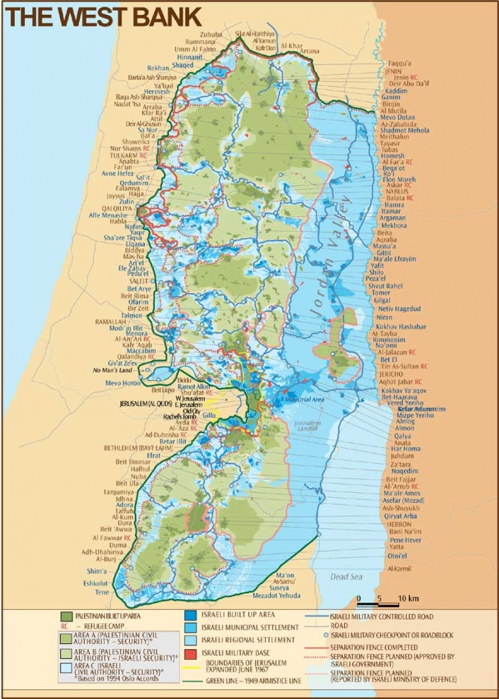 an analysis of the israeli occupation of the palestinian areas on education Occupation and its official policies of restricted palestinian movement, as well as the increased israeli expropriation of land, led to the establishment, in small concentrated areas, of .