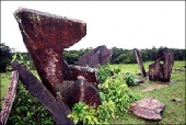 Part of group of 127 granite monoliths, 3m high, discovered in the Amazon