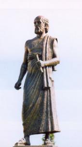 ARISTARCHUS. Samos, Grecia (310 BC-230 BC)