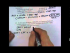 Supplemental Homework Ch. 2