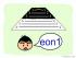 Sound of Cantonese : eon