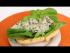 Lobster Roll Sandwich Recipe (Episode 582)
