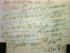 Basic Integration Formulas