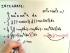 Trigonometric Integrals: Part 2 of 6