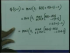 Calculus for QOS I