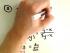 AP/AB Calculus Test: Sample Questions 5 & 6