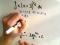 AP/AB Calculus Test: Sample Questions 27 & 28