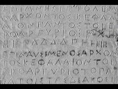 Exploring Ancient Greek and Roman Numeracy, with Dr Serafina Cuomo (2011)