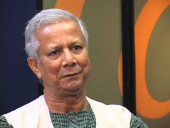 Muhammad Yunus: Assumptions, Changes and Success (6/6)